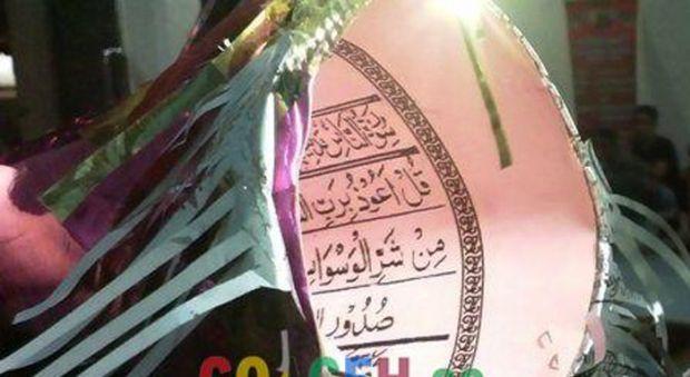 Tertangkap di Aceh, Terompet Tahun Baru Dibuat dari Kertas Alquran Surat An Nas, Al Falaq, dan Al Ikhlas