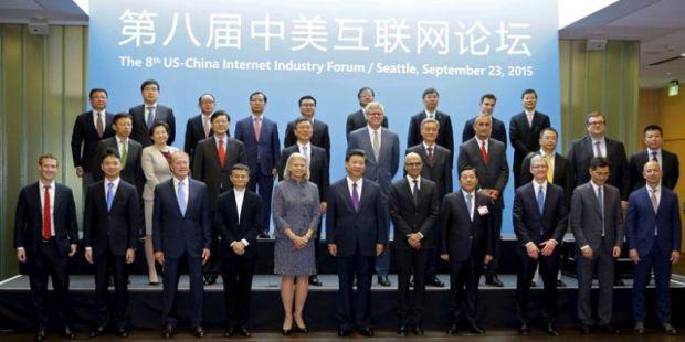 Foto Presiden China Bertemu Zuckerberg dkk Bernilai Rp 36.000 Triliun