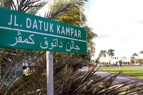 Asal Muasal Nama Jalan Para Datuk di Kabupaten Siak