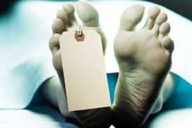 Tragis... Profesor Tewas Bunuh Diri di Kampus, Lompat dari Gedung, Kepalanya Remuk