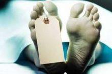 tragis-profesor-tewas-bunuh-diri-di-kampus-lompat-dari-gedung-kepalanya-remuk