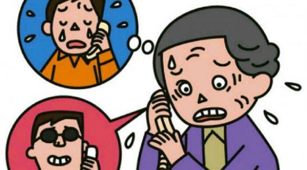 Waspadalah, Penipuan dengan Modus Anak Sakit Makin Marak Terjadi di Pekanbaru, Begini Modusnya...