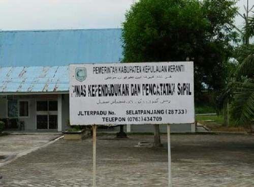 Pekan Pertama Sejak Diberlakukan OPD Baru, Rata-rata Plang Kantor di Kabupaten Kepulauan Meranti Belum Diganti
