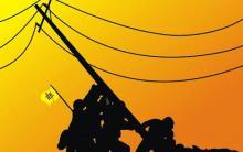 kasihan-30-desa-di-meranti-belum-teraliri-listrik