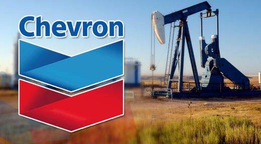Berakhir Tahun 2021 Sejak Diteken pada 1971, Chevron Ajukan Perpanjangan Kontrak Blok Rokan